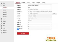 海康DS-7732N-E4-V2/RTH解绑萤石云V3.4.110_200108