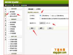 织梦V5.7微信支付,支付宝支付接口在织梦V57_UTF8_SP2_2021-09-15实测通过