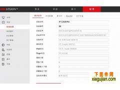 海康DS-2CD3T46FDWDV2-I3解绑萤石云升级包版本V5.5.88 BUILD 200610