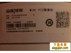 海康DS-2DC2204IW-D3/W解绑萤石云版本V5.6.14 build 200506