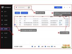 大华摄像机密码重置全过程,使用大华ConfigTool 工具发送xmxl文件重置摄